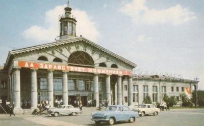 аэропорт северный Красноярск
