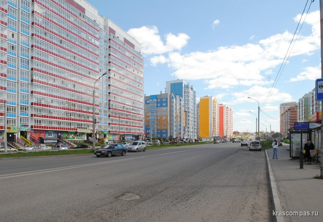 улица_Чернышевского_Красноряск.jpg