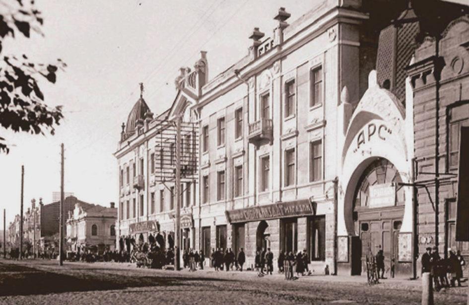 «Арс» на улице Советской