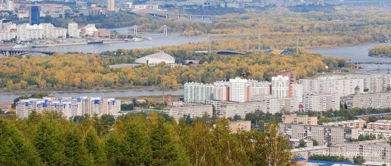 Красноярск пашенный район фото