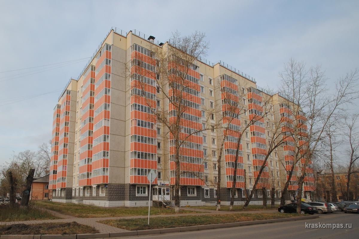 В квартире от топота потолка шумоизоляция