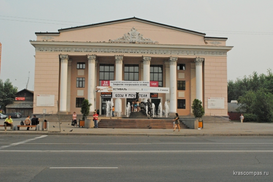 Театр юного зрителя красноярск афиша на сентябрь 2017 театр ленсовета афиша ноябрь 2016